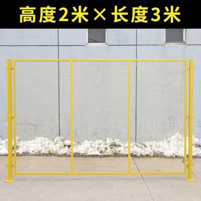 隔离网厂家直销仓库工厂隔离网车间隔断网基坑护栏
