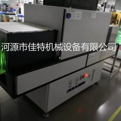 不锈钢内胆滚筒式UV隧道固化炉机,LCD玻璃屏幕点胶UV固化机,UV光解除臭设备