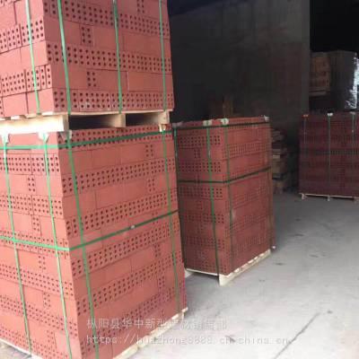 生态绿化砖常德 常德烧结砖陶土砖价格 常德烧结砖陶土砖厂家