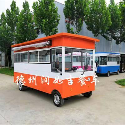 凤台县小吃车-路边摊小吃车餐车-润如吉餐车(优质商家)