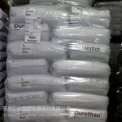 进口 PA66 德国朗盛 AKV30 000000/玻璃纤维增强30%