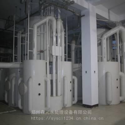 室内游泳馆水处理系统水处理方案设计