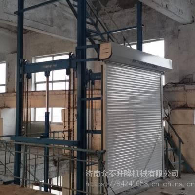 长沙航天定做液压货梯 电动提升机 3.6米2吨液压升降机 货物卸货辅助设备