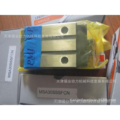 MSA45A上海MSA45LA台湾PMI重载荷365bet有app么_365bet官网是哪个_365bet盘口注册速度快