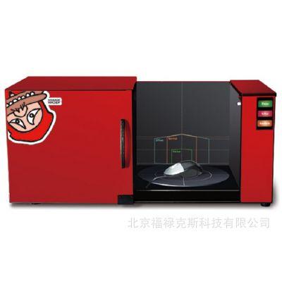 便携式工业CT扫描仪【CT 001C】非破坏性工业三维X射线CT扫描仪