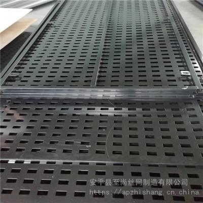 展示瓷砖挂板 磁砖穿孔板 网孔板展示架生产厂家