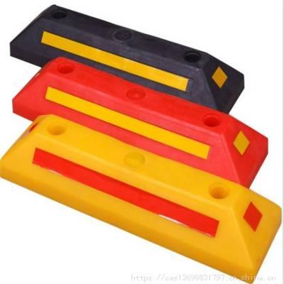 停车场红色车轮定位器 黄色车轮定位器 PVC抗高压车轮定位器 耐磨耐压定位器