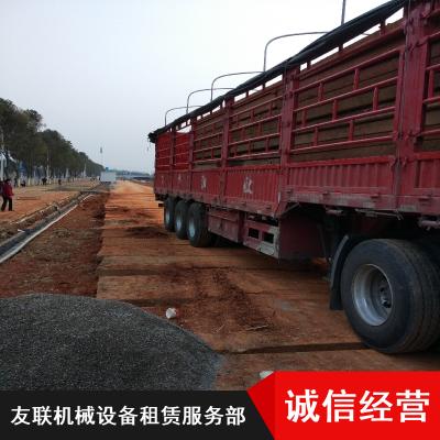 出租铺路防滑路基箱报价_高铁建设专用钢制路基箱