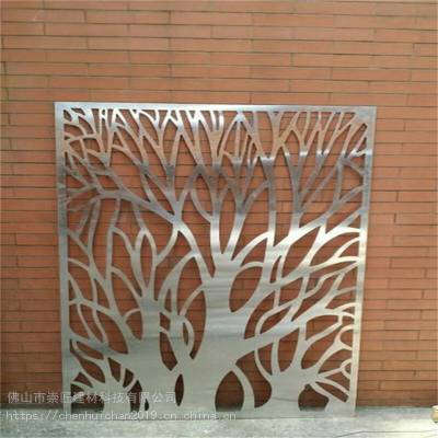 厂家供应天津体育馆室内外墙面雕花铝单板 来图加工定制