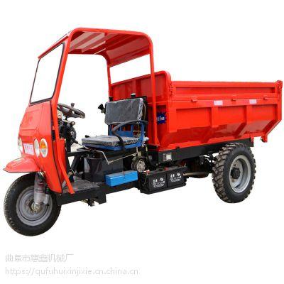 全新机动柴油三轮车-限时优惠的工程三轮车-承载能力强的三马车