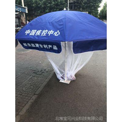 伞状双层叠帐法伊蚊监测/宝元兴业病媒监测国标叠帐