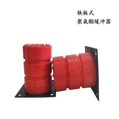 电梯起重机行车设备用JHQ-C 14-200*200聚氨酯缓冲器