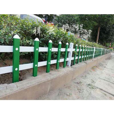 荆州塑钢栏杆 花坛草坪围栏供应厂家