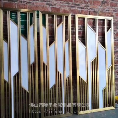 酒店会所装饰花格,订制不锈钢隔断厂家