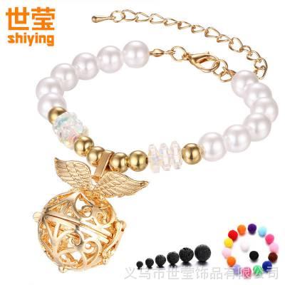 世莹   翅膀珍珠水晶珠子香水精油扩散器手链DIY爆款外贸饰品