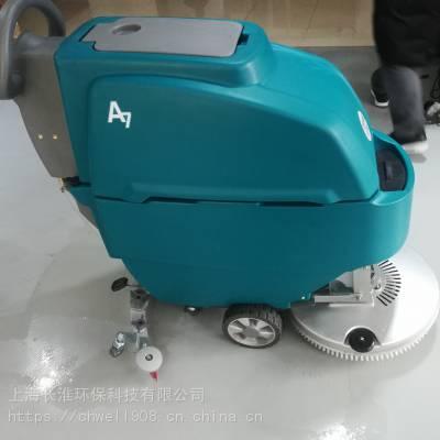 洗擦吸干一体机 超市专用洗地机 手推式 自驱动地面清洁机 长淮低价