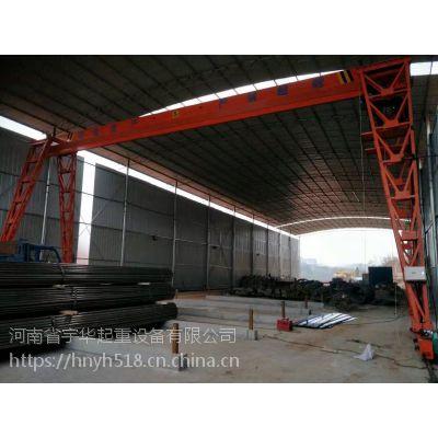 亳州门式桥式起重机最新价格宇起牌行吊航车龙门吊