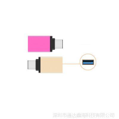 TYPE C TO USB  OTG 转接线 通用USB连接type-c数据线