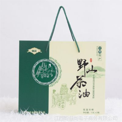 江西野生山茶油3L高档礼盒装一级食用油节日福利团购礼品一件代发