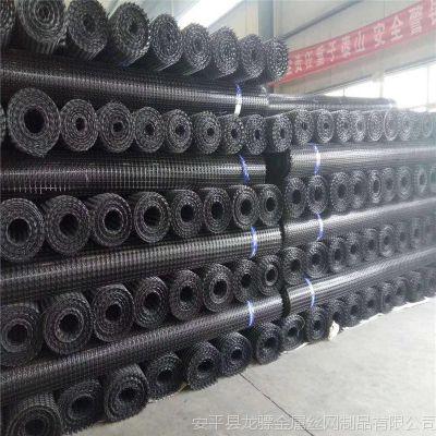 独立墙土工格栅 承载重力的混合式挡墙格栅 稳固铁路路基网