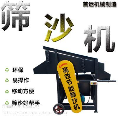 振动筛小型筛沙机筛分离机电动建筑工地专用机筛沙土石煤粮食茶叶中药机