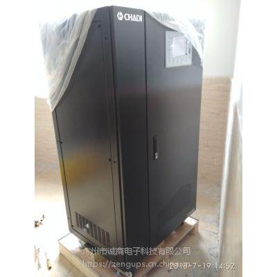 广东创电工频机三相UPS电源100KVA代理隔离变压器输出 广州数据机房UPS电源代理商