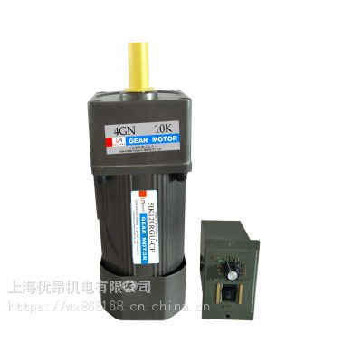 供应感应式微小型减速机/250W/带刹车 各种减速比