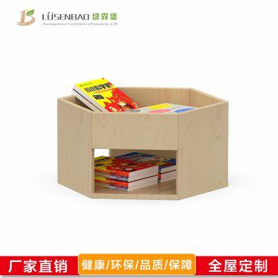 幼儿园家具_实木阅读书架_儿童学习造型书架-绿森堡全屋定制