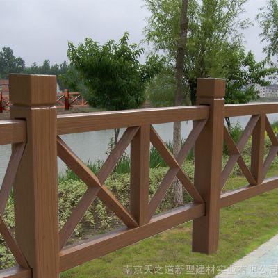 水泥仿木栏杆河道护栏水库护栏厂家