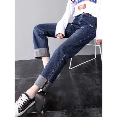 到哪里有几块钱的女式牛仔裤安徽蚌埠直播尾货时尚潮流牛仔裤工厂低价清仓