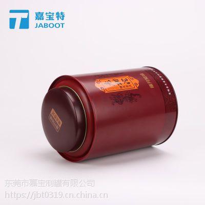 品牌老树柑普茶马口铁罐包装 内塞盖胶印主体直径135mm红茶铁罐包装定制