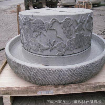 现林石磨米浆石磨手动豆浆石磨 电动食品豆浆石磨 工艺豆浆石磨