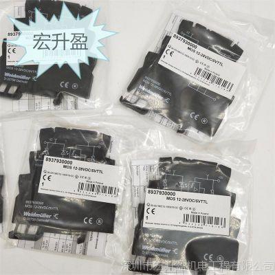 TOS 110VDC/48VDC 0,1A魏德米勒光电耦合器 8950740000