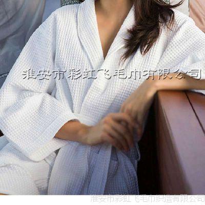淮安毛巾厂家酒店宾馆纯白浴衣 均码客房用品春夏季纯棉华夫格浴衣