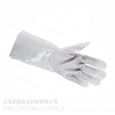 复合膜防化手套弱酸碱防化手套