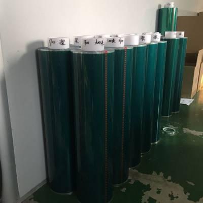 PET绿色硅胶带