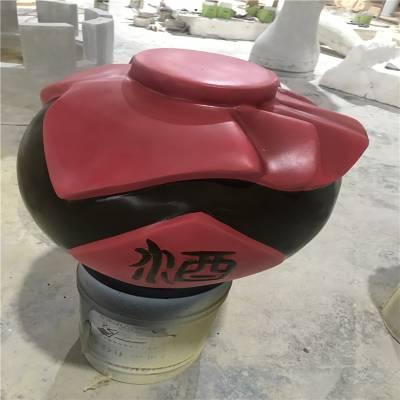 江门玻璃钢酒坛雕塑 酒厂广告宣传雕塑