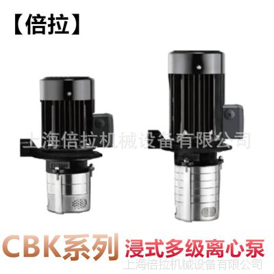 STAIRS台湾斯特尔水泵CBK2-30/3浸式不锈钢离心泵液下泵机床泵