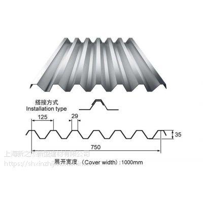 上海0.4-1.2mm墙面彩钢板YX35-125-750型彩钢瓦厂家