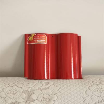 宁夏银川专业做瓦釉面瓦 陶瓷欧式瓦