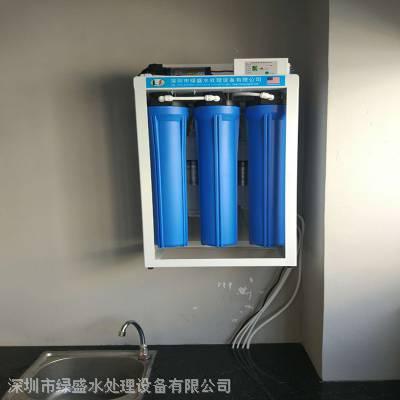 中山南区管道直饮水系统生产厂家