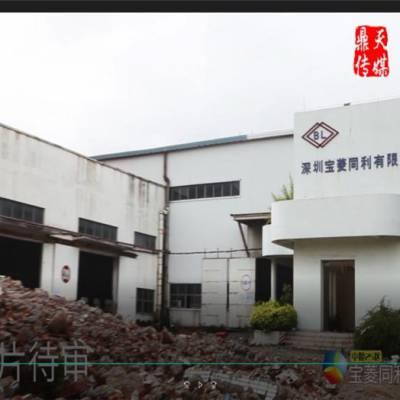 海山街道宣传片代理-鼎天三维动画制作-工厂宣传片代理