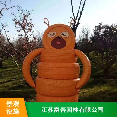 轮胎创意视觉工艺品_轮胎人物长颈鹿广场中国图片