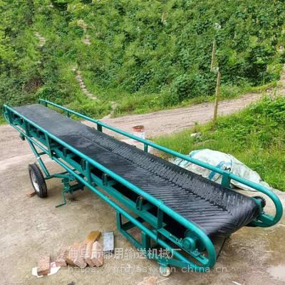 码头沙石皮带输送机 玉米麦子装车皮带机 25米长带式输送机