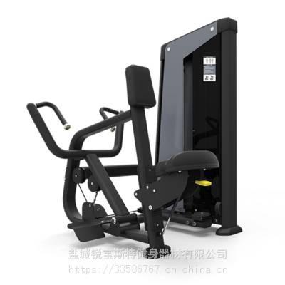 双位拉背-商用力量健身器材-室内器材-健身房器材