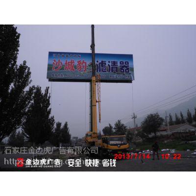 围场满族蒙古族 广告塔牌 一线生产