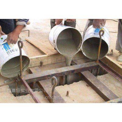 南昌青山湖区灌浆料施工说明