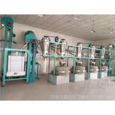 现林石碾 石磨机组 豆制品加工设备 花生芝麻大豆石磨机