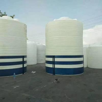 大型双氧水储存罐厂家40吨30吨20吨15吨10吨