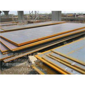 供应L485MB管线钢板、天津管线板《用途范围